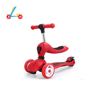 New arrival 2 in 1 two wheel foot pedal kick scooter