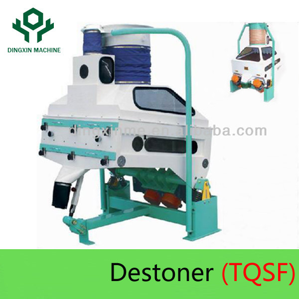 TQSF suction type Rice Destone Machine