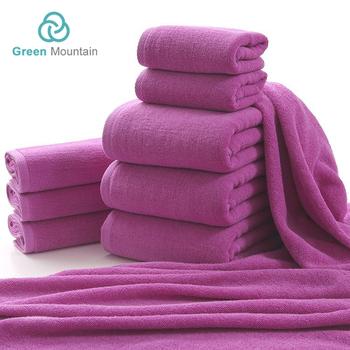 Green Mountain Drying Y Beach Microfiber Fabric Yard For Bath Towel