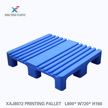 High quality groove design Injection molding nine feet plastic pallet use for printing machine HEIDELBERG and MANROLAND