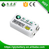 Power supply for 680mah 9v Li ion rechargeable battery