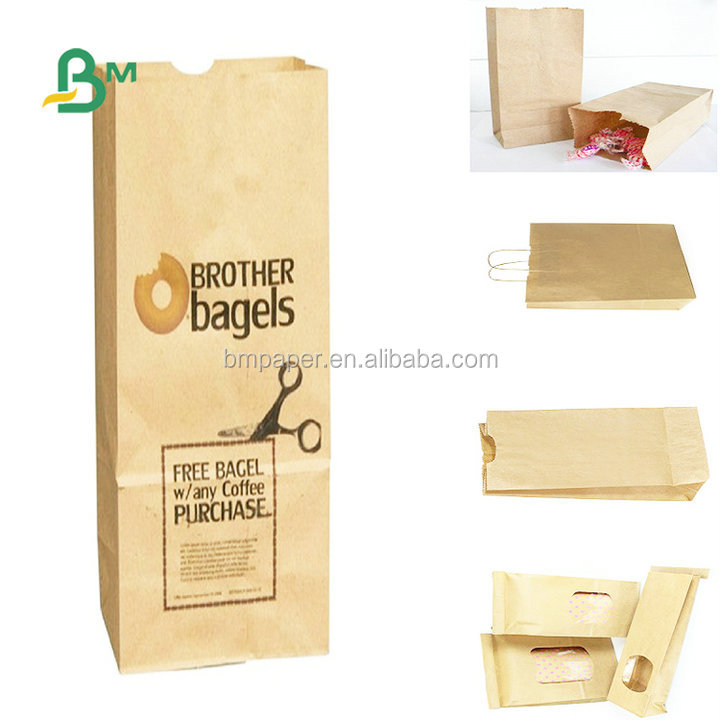 Eco-friendly Recycled Pulp 787*1092mm 70gsm 80gsm 100gsm 120gsm Brown Kraft Paper For Packages bags