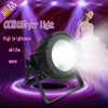 stage lighting 100W-200W COB warm+cold white LED par ligh DJ bar