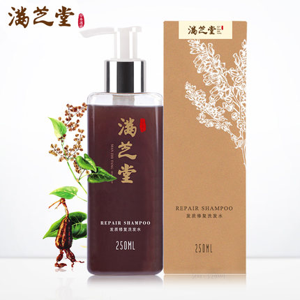 Traditional Chinese medicine Herbaceous plant roushun shampoo and mild shampoo names