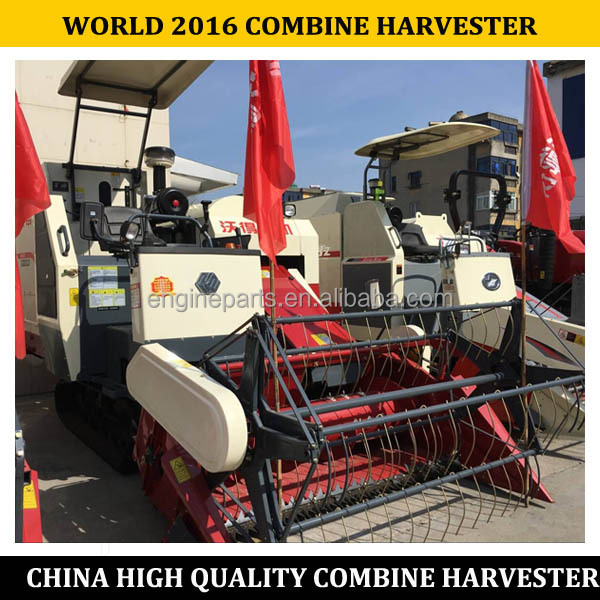 CHINA FAMOUS BRAND NEW TYPE WORLD COMBINE HARVESTER FOR SALE