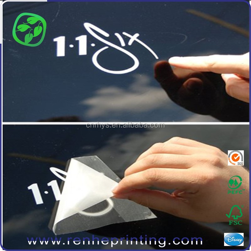 Custom personalized reflective car stickers - KISS THIS