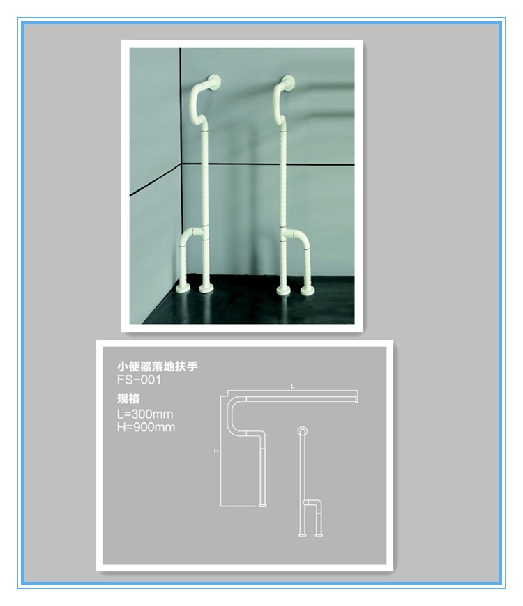 Toilet Urinal Grab Bar For Disabled/toilet Safety Handrail - Buy ...