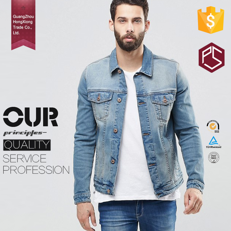 China Factory supplier OEM button short design custom man denim/jean jacket