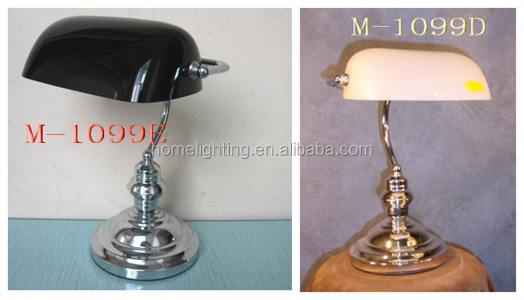 M-109 Traditional Style Banker's Office Work Desk Lamp
