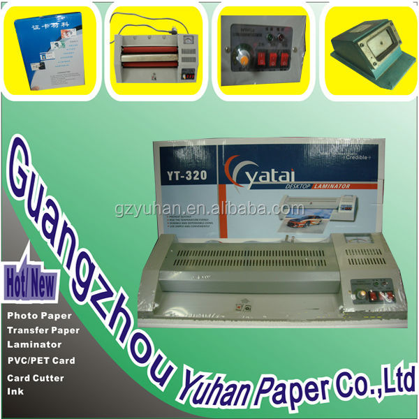 office hot cold Pouch laminating machine
