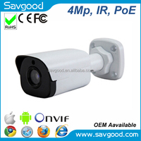 4MP high quality and cheap mini bullet ip camera