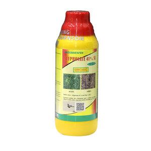 good price of herbicide Glyphosate 41% SL, 480 SL Glyphosate