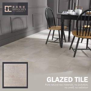 2x2 4x4 6x6 cheap discontinued decorative ceramic floor tile dark brown villa glazed ceramic floor tile