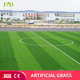 Aritificial Grass Football Field Carpet Putting Green Playground Carpet