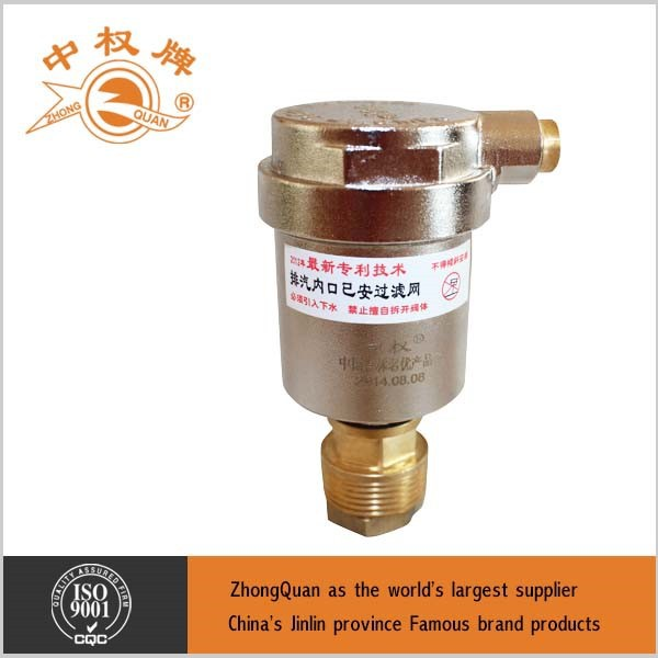 Brass Cover Auto Air Vent Release Bleed Valve With Cut Off Valve ...