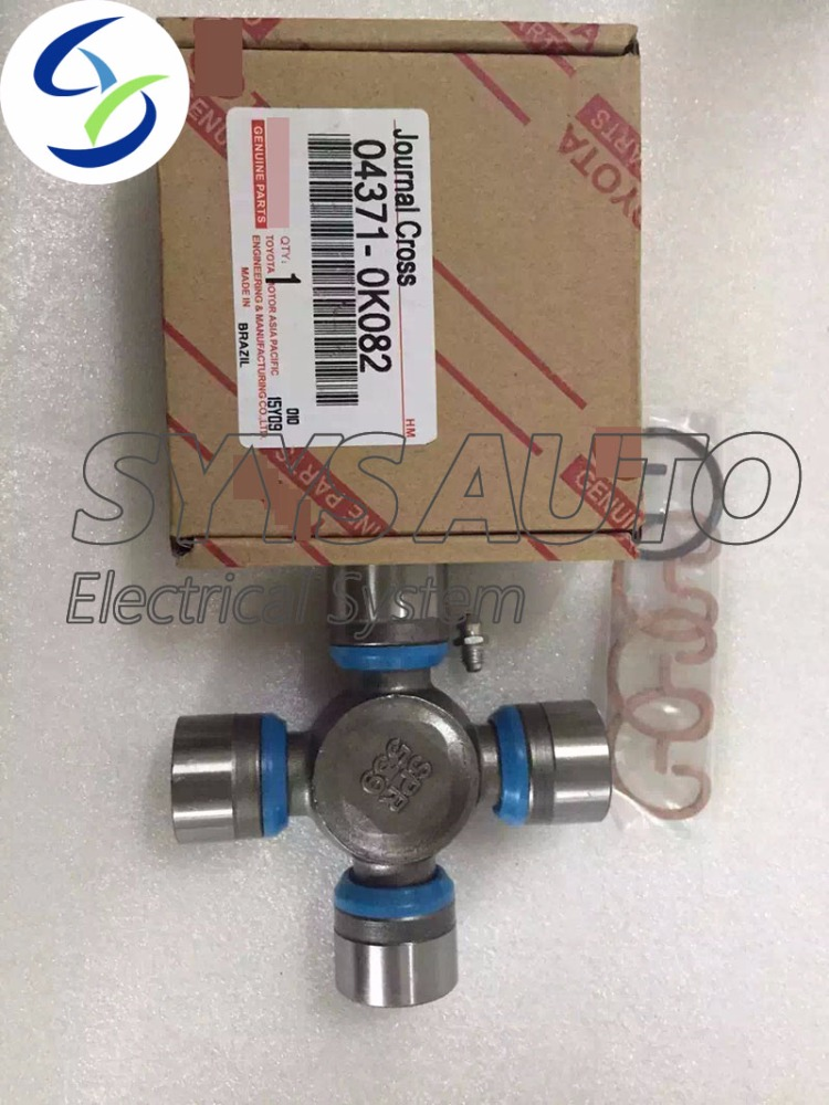 UNIVERSAL JOINT 27X92 FORTUNER GGN60 04371-0K082