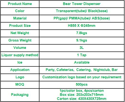 2016 new design beer tower 3L beer tower drink dispenser ice tube bear tower dispenser  sc 1 st  Alibaba & 2017 New Design 3l Beer Tower Drink Dispenser Ice Tube Bear Tower ... Aboutintivar.Com