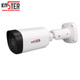 5MP HD thermal camera Optical Motorized Zoom Autofocus security camera system night vision Bullet IP Camera