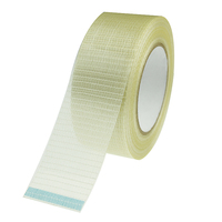 China factory wholesale high quality fiberglass self adhesive drywall joint tape