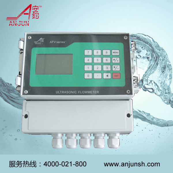 4 20ma output water flow meter domestic