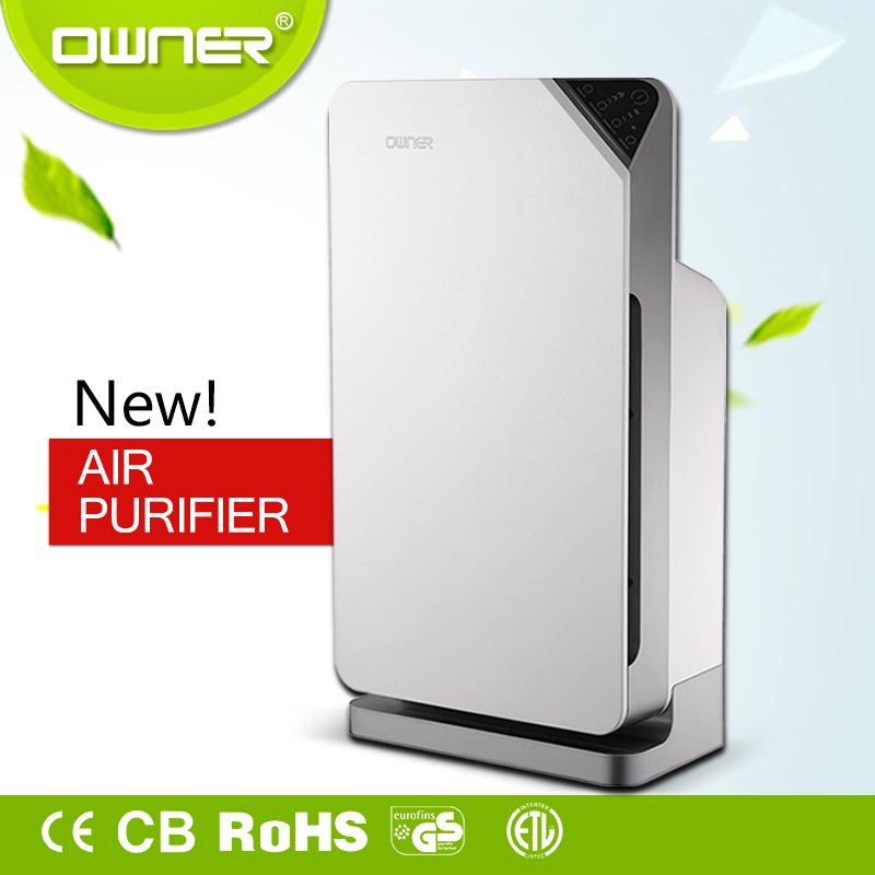 portable air purifier with Primary air filter and HEPA filter air purifier China revitalise