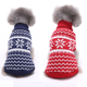 Popular Knitted Snowflake Dog Sweater Pet Cloth Dog Cloth