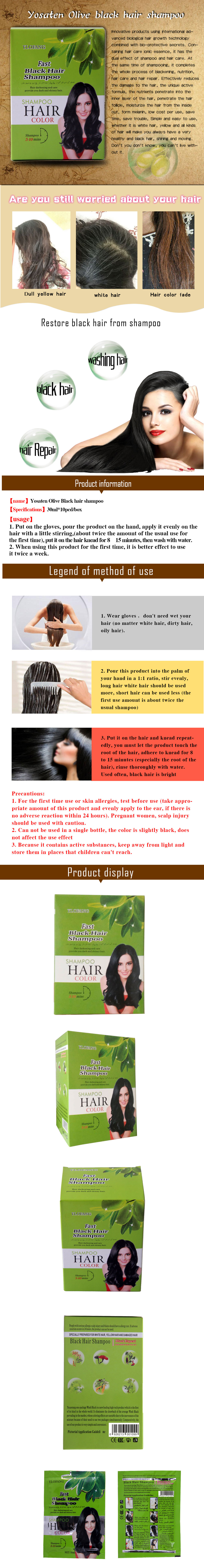 Henna hair color  manufacturers natural black  dye shampoo no side effect make colours fast turn 99310