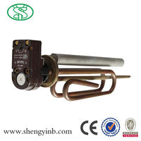 flanged dc 12v electric water heating element