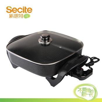Cheap Electric Frying Pan For Sale