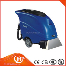 1300W three-in-one automatic carpet and rug washing machine