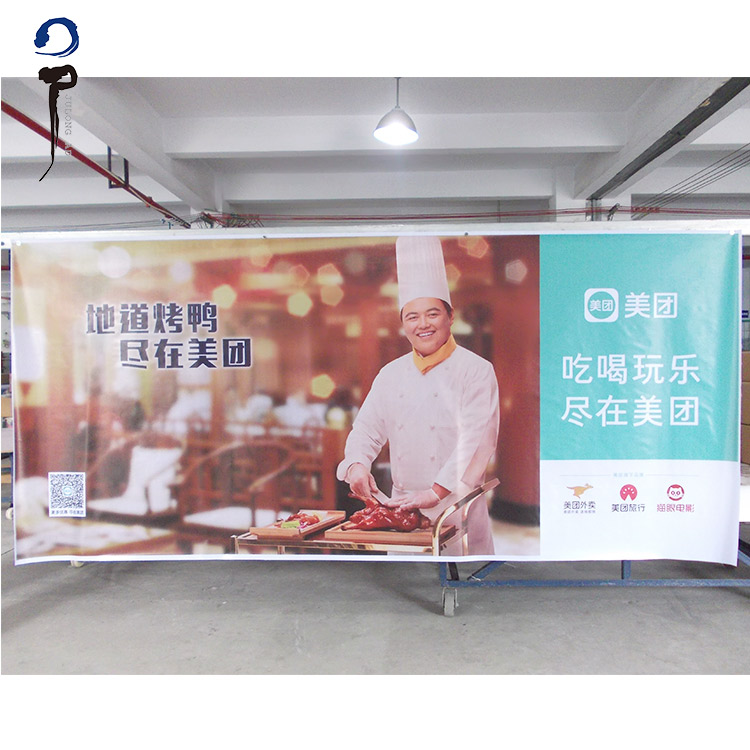 Hot sales outdoor flex banner advertising Canvas cloth flex banner
