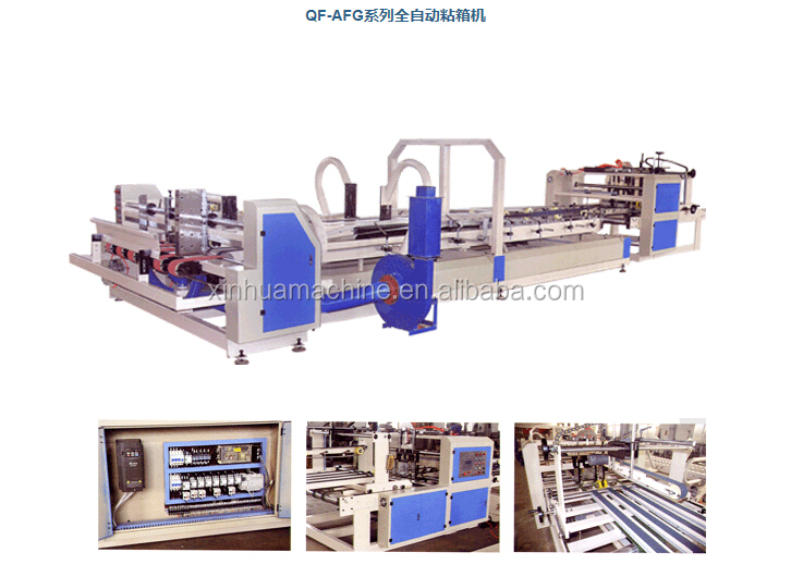Fully Automatic Folding Gluing machine/Corrugated Paper Box Folder Gluer
