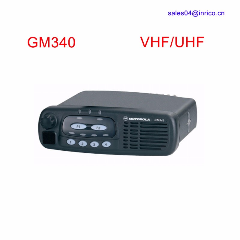 Inrico Mobile Car Radio 25 w 45 w VHF UHF Dual Band Veicolo Radio A 2 Vie GM340