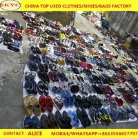 Wholesale cheapest second hand cream shoes used shoes for sale in America