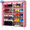 New double row 9 lattice non-woven DIY boots shoe rack