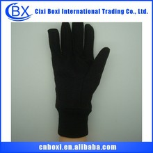 2014 China wholesale cheap high quality safety gloves,nitrile working gloves