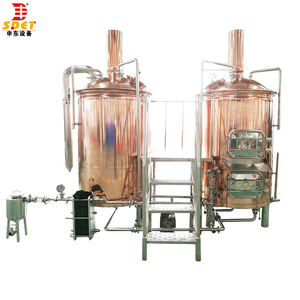 5HL Small beer brewery equipment/Micro beer brewing machine for sale