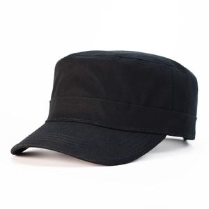 4b88600a59d Flat Top Military Cap