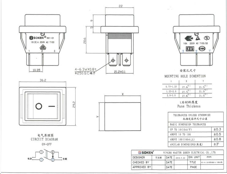 HTB1p1g8KFXXXXbyXpXXq6xXFXXXw rk1 01 on off waterproof lighted rocker switch 16a 250vac t85 soken rk1 06 wiring diagram at n-0.co