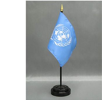 "United Nations 4""x6"" Miniature Office Desk / Table Flags with stand and base"
