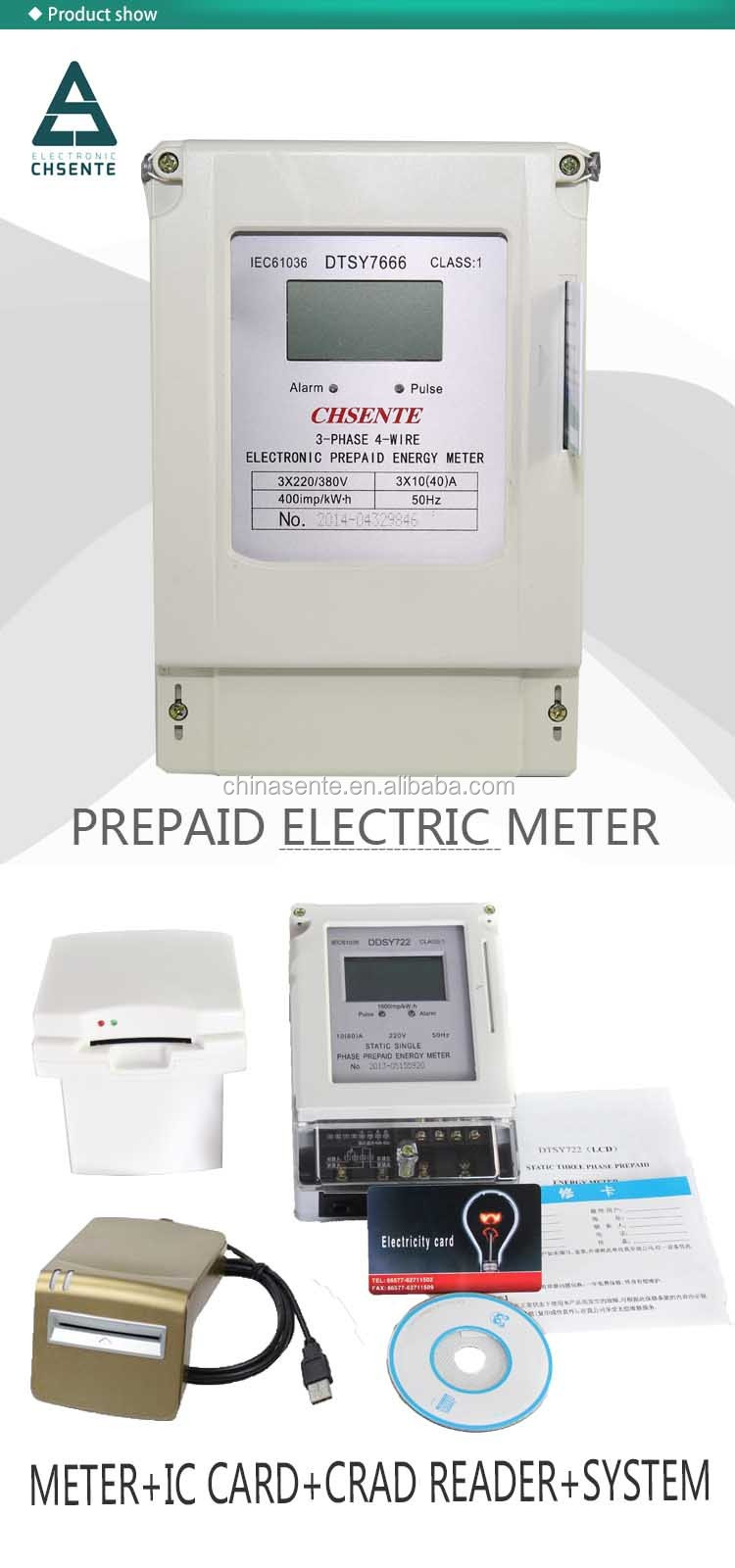 Three phase pre-paid meter prepaid energy meter cheap meter with high quality
