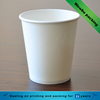 wholesale white hot drink paper cup/custom paper cup/disposable coffee cup with Lid and Sleeve