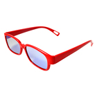New Model Majestic Cinema 3d Glasses For Sale