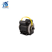 DL HOT SALES AIR COOLER MOTR 1/3HP 1/2HP 1/4HP FAN MOTOR