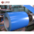 painted aluzinc galvanized ppgl color coating steel coils