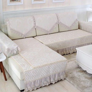 Customizable luxury embroidery lace sofa home cover