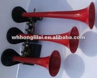 Twin Tone Auto Air Pressure Horn
