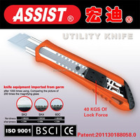 new model popular hiqh quality economic cutter nice design office plastic utility knife, utility knife pocket