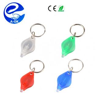 Purse Led Key Fob Light 360ff8bbd2cc
