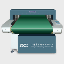 wide tunnel needle metal detector for cloth industry.garment industry needle detector detector